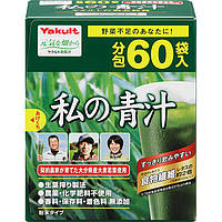 Yakult Аодзиру з молодих листків ячменю, 60 пакетиків