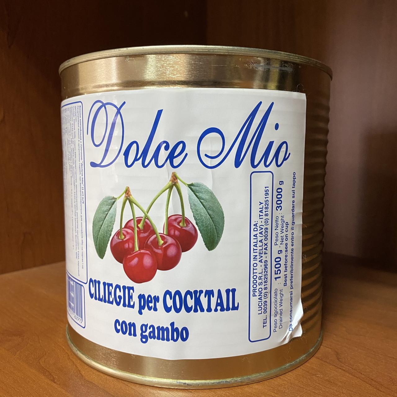 """Вишня червона коктейльна з черенком """"Dolce Mio"""" (3кг)"""