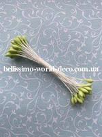 Тычинки салатовые на белой нитке, каплевидные