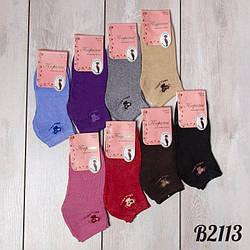 Шкарпетки жіночі махра 37-42 Корона B2113