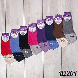 Носки махровые женские 37-42 Корона B2204