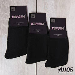 Шкарпетки чоловічі махрові чорні 41-47 Корона A1105