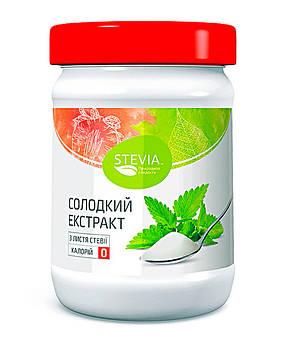 Стевія екстракт сухий розсипний Stevia 150 г
