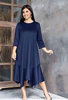 Трикотажное женское свободное платье больших размеров, фото 1