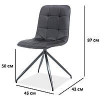 Черные офисные стулья Signal Texo Velvet велюр на металлическом каркасе в стиле лофт Польша
