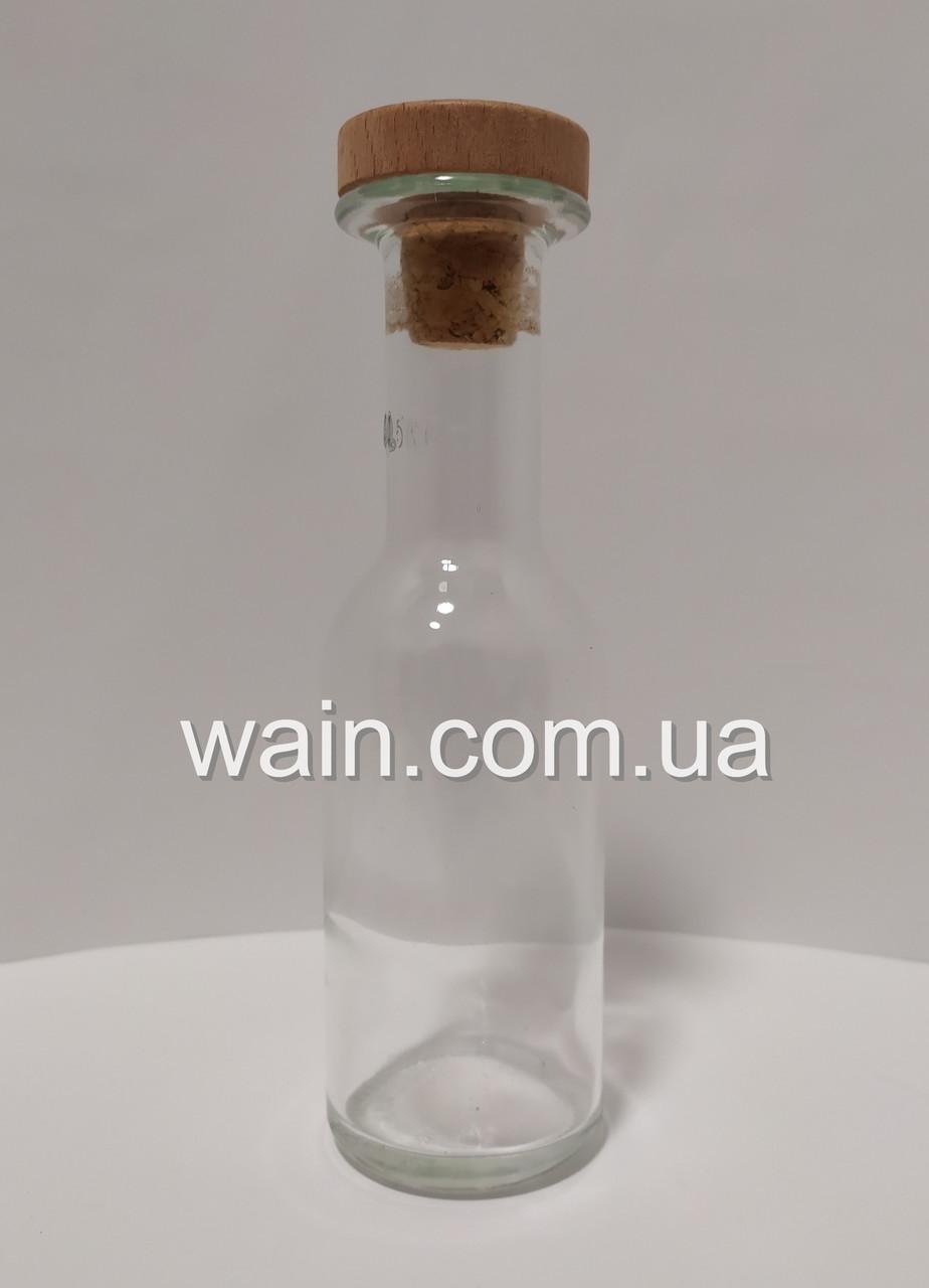 Маленькая бутылка 250 мл с деревянной пробкой для напитков, масла Olympus Carafe UniGlass