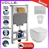 Підвісний унітаз Volle Orlando Rim c сидінням Slim slow-closing 13-35-373 + інсталяція Volle Master 3 в 1