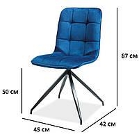 Бархатные синие стулья Signal Texo Velvet для гостиной на металлическом каркасе в стиле лофт Польша