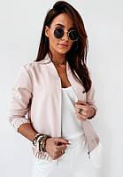 Жіноча куртка на підкладці, тканина меморі на змійці,без капюшона на гумках(42-52)