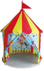 Детская игровая палатка Цирк Шапито Bambi, домик шатер
