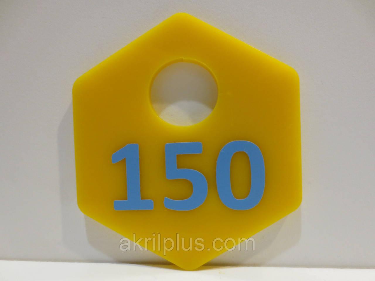 Брелок 60*50 мм для камер зберігання жовті