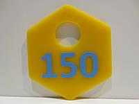 Брелок 60*50 мм для камер зберігання жовті, фото 1