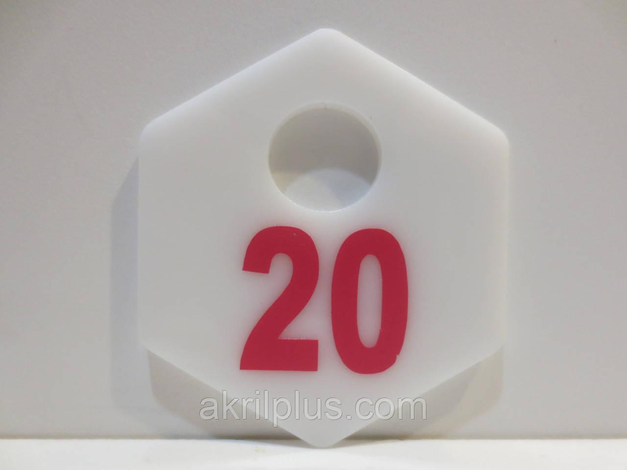 Брелок 60*50 мм для камер хранения белые
