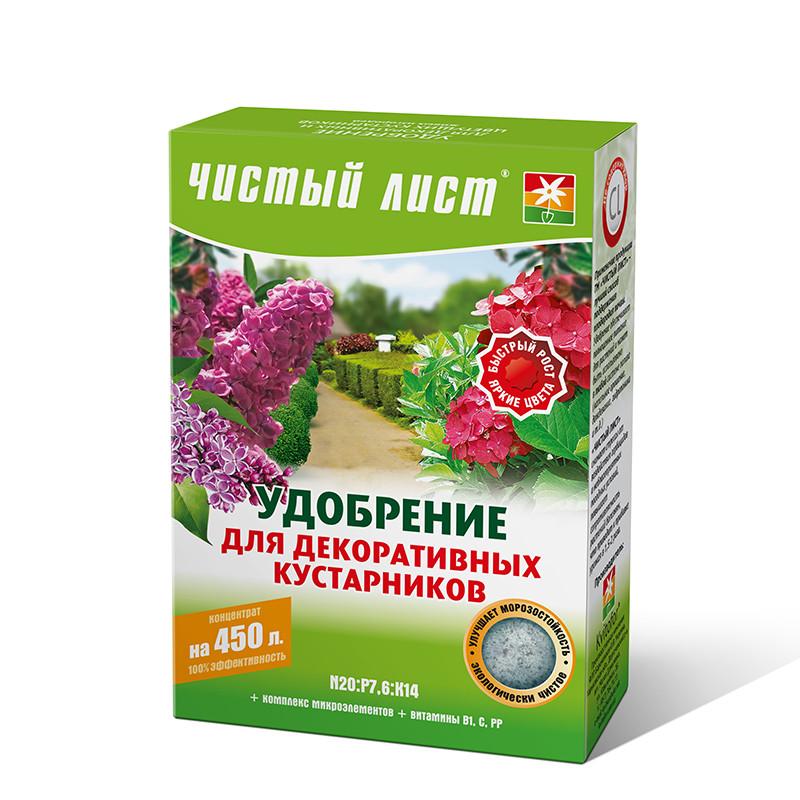 Удобрение ЧИСТЫЙ ЛИСТ для декоративных кустарников, 300 г