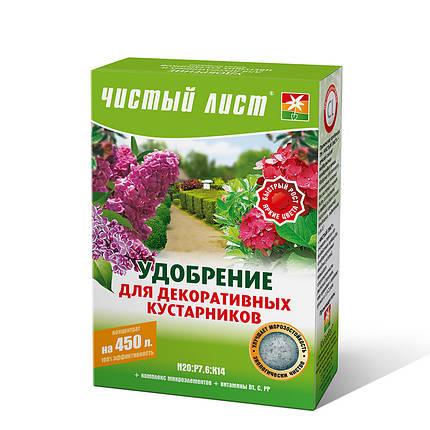 Удобрение ЧИСТЫЙ ЛИСТ для декоративных кустарников, 300 г, фото 2