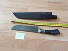 Справжній узбецький традиційний ніж пчак (пичок)., фото 3