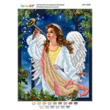 """Схема для вишивки бісером """"Різдвяний янгол"""" БСР-4400"""