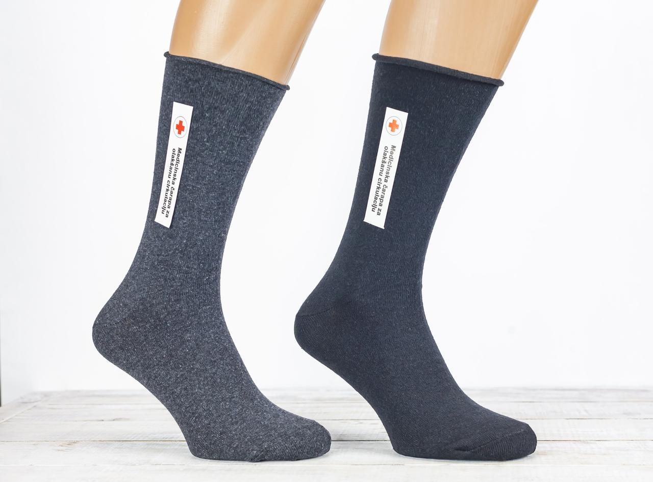 Чоловічі носки шкарпетки Kardesler високі для діабетиків однотонні розмір 43-46 12 шт в уп мікс 4 кольорів