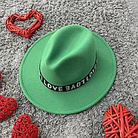 Шляпа Федора унисекс с устойчивыми полями Love зеленая, фото 1