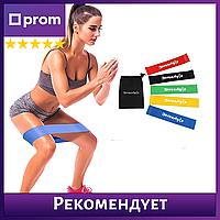 Набор фитнес резинок для фитнеса. Esonstyle Фитнес-Резинка
