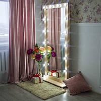 Туалетное гримерное визажное зеркало с подсветкой на подставке с колесиками  Дерево розовое ДСП