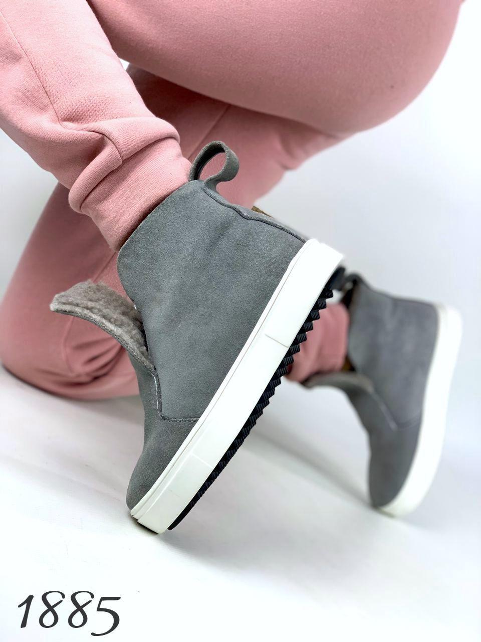 """Ботинки """" Мышка """" Зимние."""