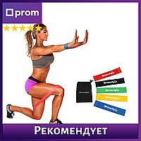 Фитнес-набор. Esonstyle Фитнес-Резинка