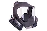 Респиратор-маска Vita - с фильтрами марки А резиновая оправа (DR-0023) [+B]