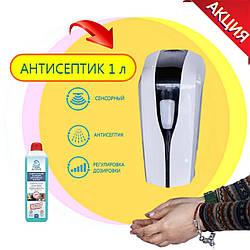 Настенный сенсорный дозатор диспенсер для антисептика Active Clean 1000 мл Черно-белый (YU51)