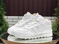 Зимние мужские кроссовки New Balance 574 (реплика), белые (9977)