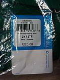 Мужская куртка Columbia Men's Big Whirlibird Interchange Jacket, Wildwood Green/Shark, 2XL, 3в1, фото 4