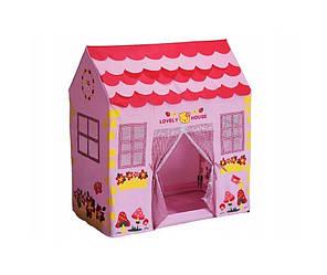 Детская игровая палатка для девочек Прекрасный  домик