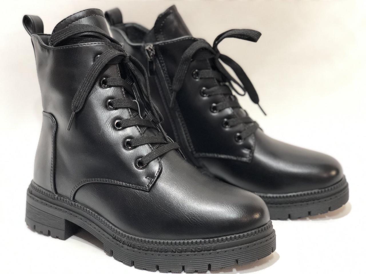 Женские зимние ботинки на каблуку р. 37,38,41 Черные