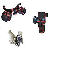 Сумка-пояс двойная, 20 карманов, держатель для молотка MTX+Кобура для шуруповерта MTX+перчатка