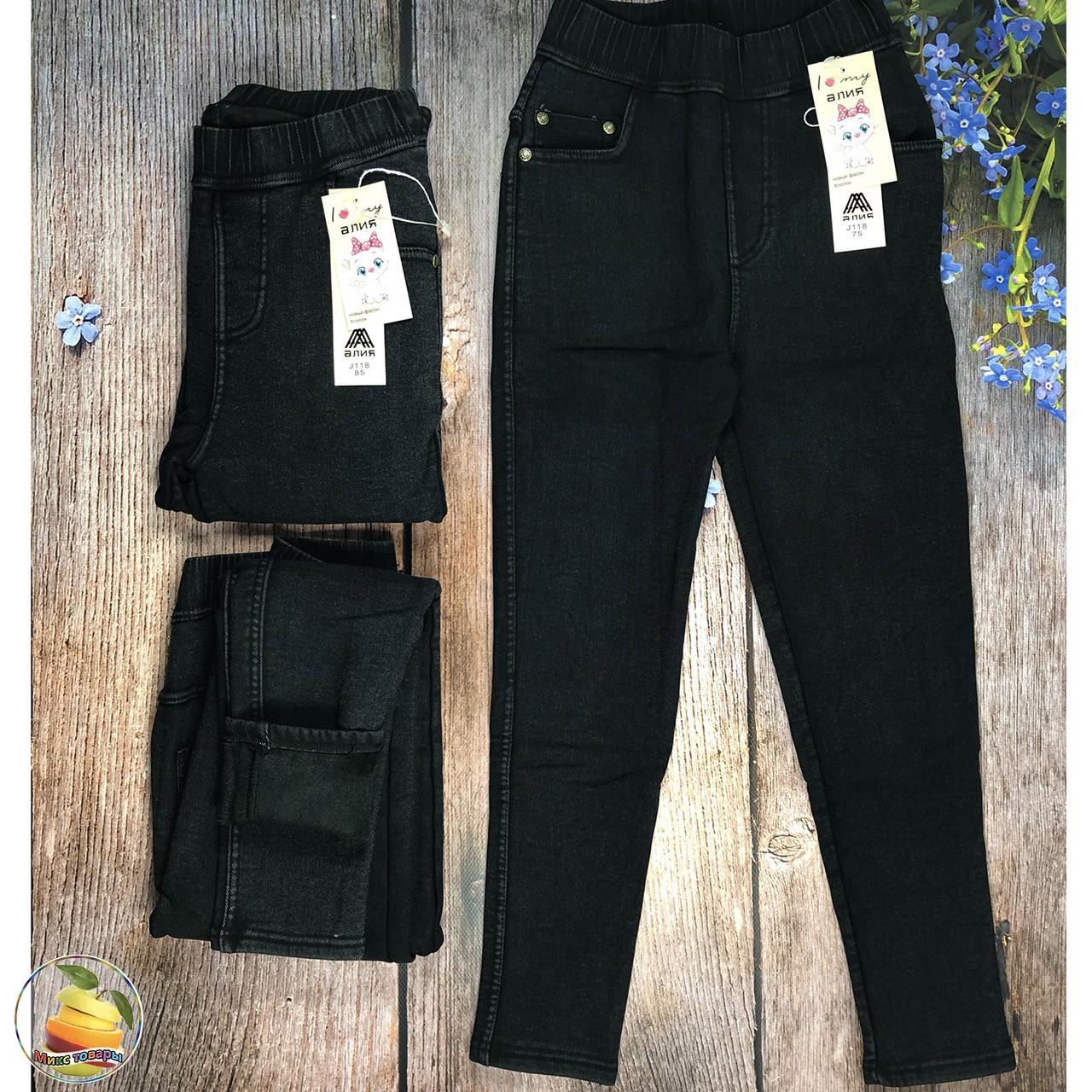 Чорні джинси на флісі для дівчинки Розміри: 7-8,8-9,9-10 років (21115-1)