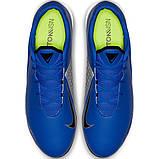 Обувь для зала (футзалки) Nike Hypervenom Phantom VSN Academy IC, фото 6