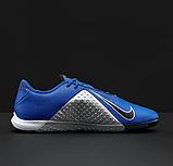 Обувь для зала (футзалки) Nike Hypervenom Phantom VSN Academy IC, фото 2