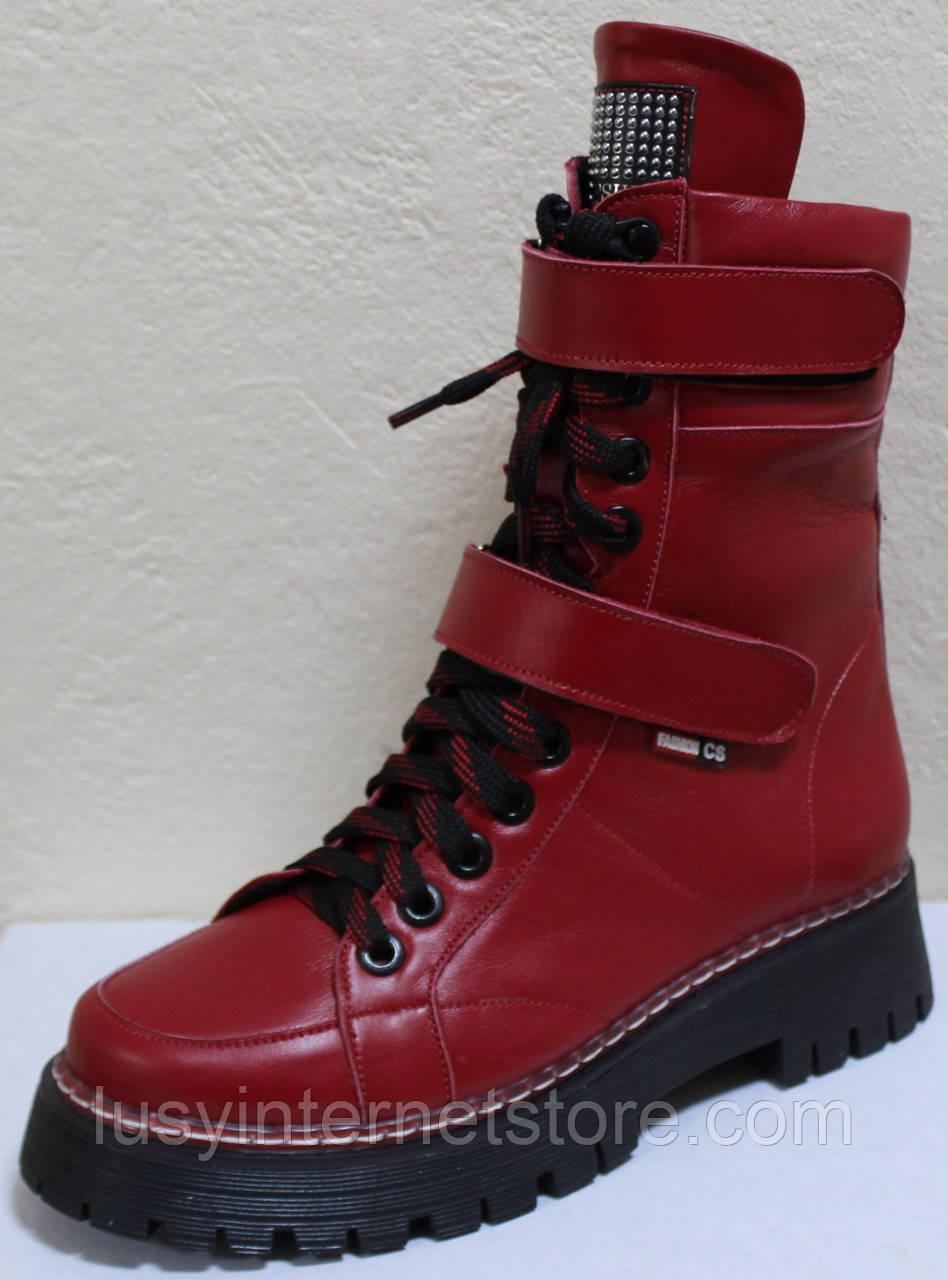 Ботинки высокие женские зимние кожаные от производителя модель КЛ230
