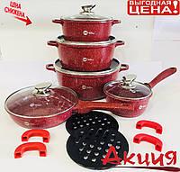 Набор казанов со сковородкой Higher Kitchen(16 предметов)