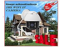 Камера відеоспостереження 19H WIFI IP CAMERA, фото 1