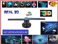 Проектор 3D голограма/ Голографічний 3D вентилятор