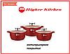 Набір круглих гранітних казанів Higher Kitchen (3шт)