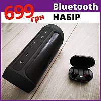 Комплект Навушники бездротові з портативною колонкою Bluetooth