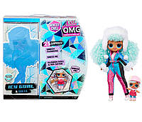 Кукла ЛОЛ ОМГ Ледяная Леди O.M.G Icy Gurl Winter Chill L.O.L. Surprise 570240
