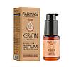 Сыворотка для волос с кератином Farmasi Keratin Therapy Repairing Serum