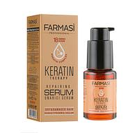 Сыворотка для волос с кератином Farmasi Keratin Therapy Repairing Serum, фото 1