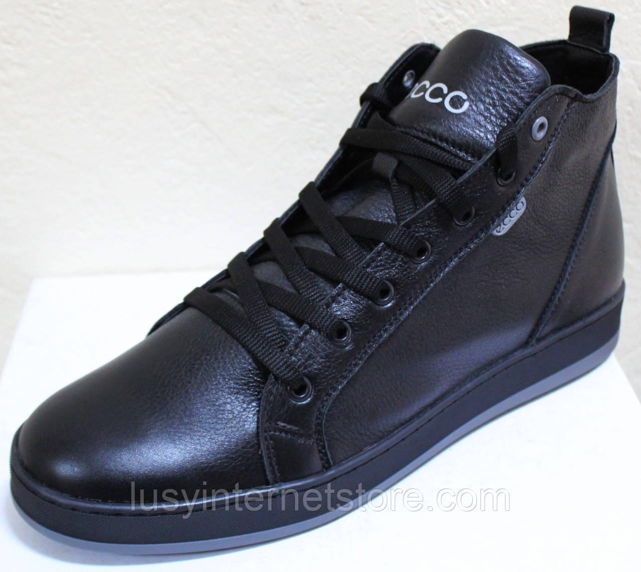 Ботинки осенние на байке мужские кожаные от производителя модель ВК004