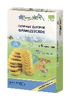 Печенье детское Французское Флёр Альпин, 150г