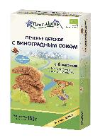 Печенье детское С виноградным соком Флёр Альпин, 150г