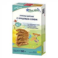 Печенье детское с грушевым соком Флёр Альпин, 150г